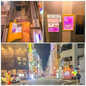 和風セクキャバおい乱静岡店はJR静岡駅から徒歩5分。