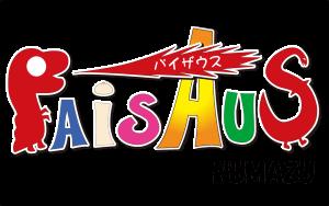 セクキャバ・パイザウス沼津店